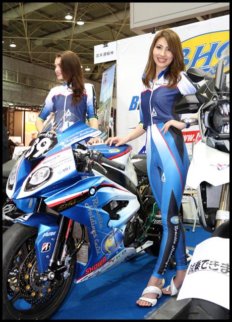 大阪モーターサイクルショー2016...