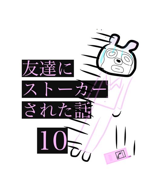 IMG_1531