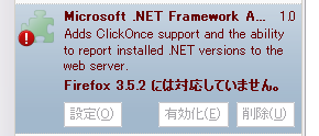 NET Framework Assistant