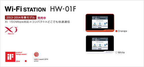 hw01f