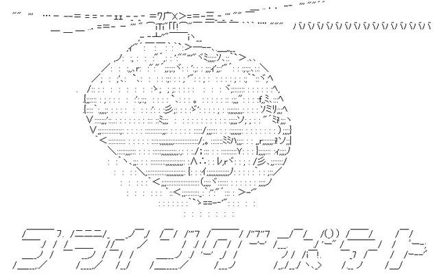 2013y03m17d_200215194