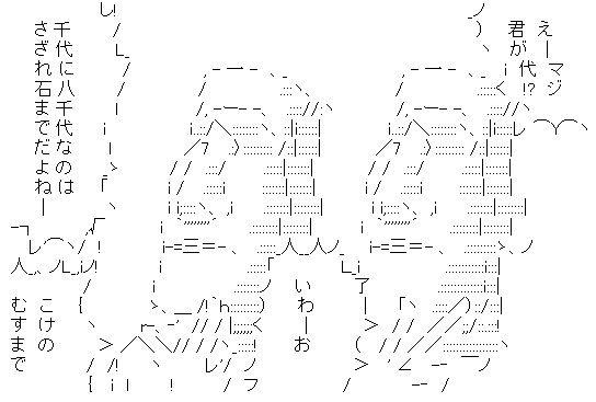 2013y03m17d_195136434