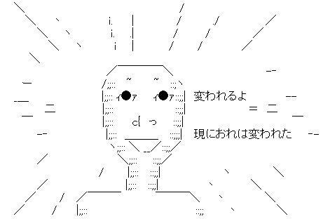 2013y03m17d_200517021