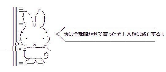 2014y10m21d_112655153