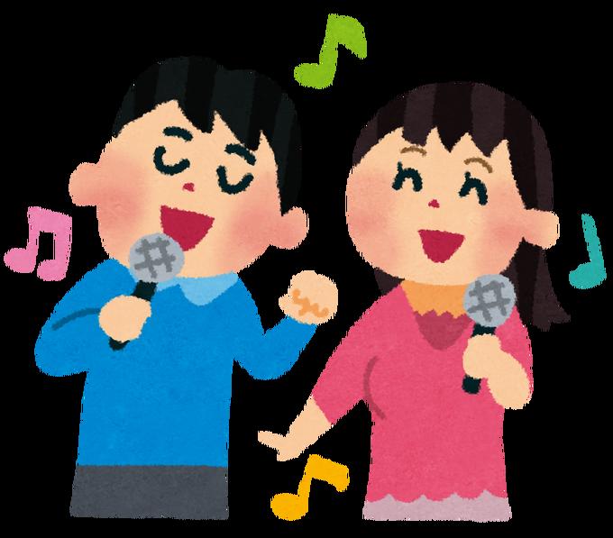 karaoke_couple