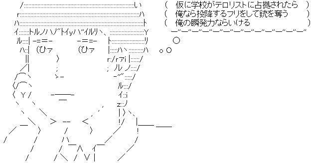 2013y03m17d_195530765