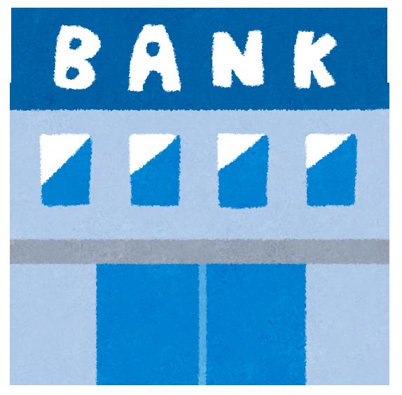 tatemono_bank