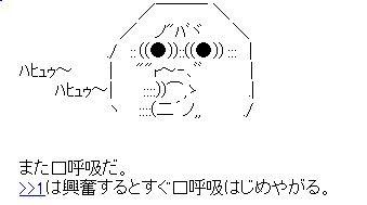 2013y03m17d_200533679