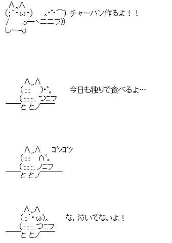 2013y03m17d_195039901