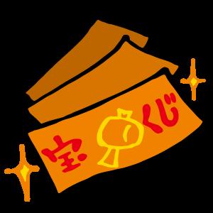illustrain01-takarakuji