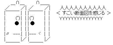 2013y03m17d_200648807