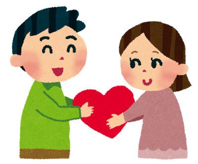free-illustration-valentine-ryouomoi-irasutoya