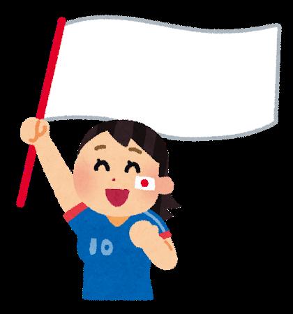 soccer_flag_woman