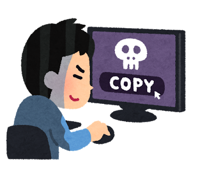ihou_copy_software