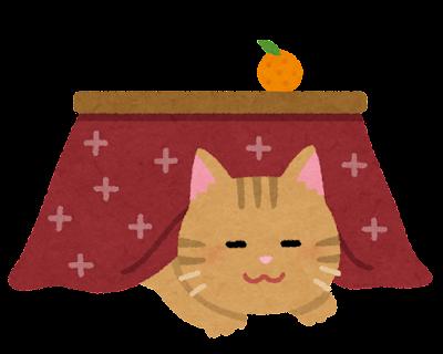 cat_kotatsu_neko