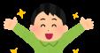 seikou_banzai_man