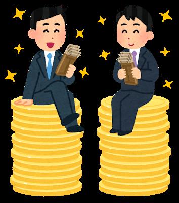 money_chingin_byoudou_man