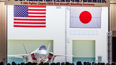 First-Japanese-built-F-35A-unveiled-777x437