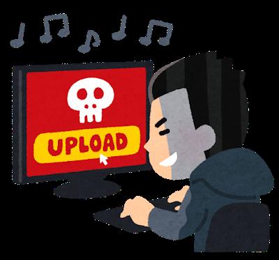 music_ihou_upload