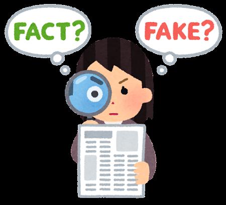 factcheck_woman