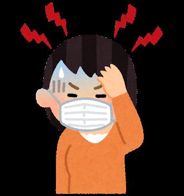mask_zutsu_woman