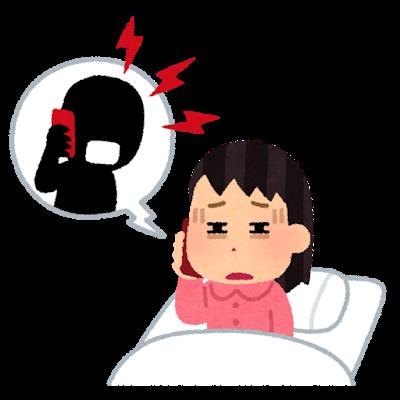 sleep_denwa_tatakiokosu_woman