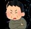jinsyusabetsu_white