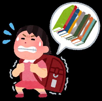 school_textbook_omoi_girl