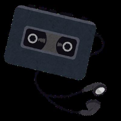 music_portable_cassette_player