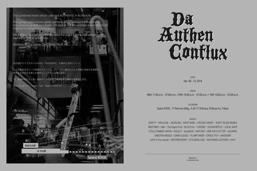 daauthenconflux_vol2