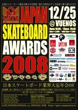 JAPAN SKATEBOARD AWARDS 2008