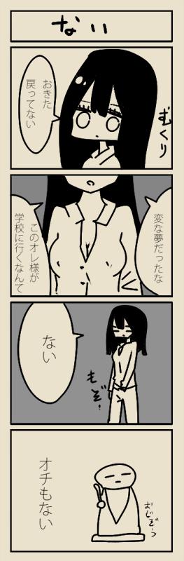 女の子デイズ3
