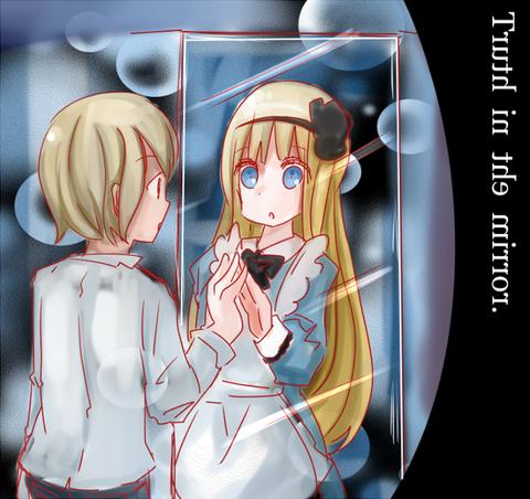 spiegelalice