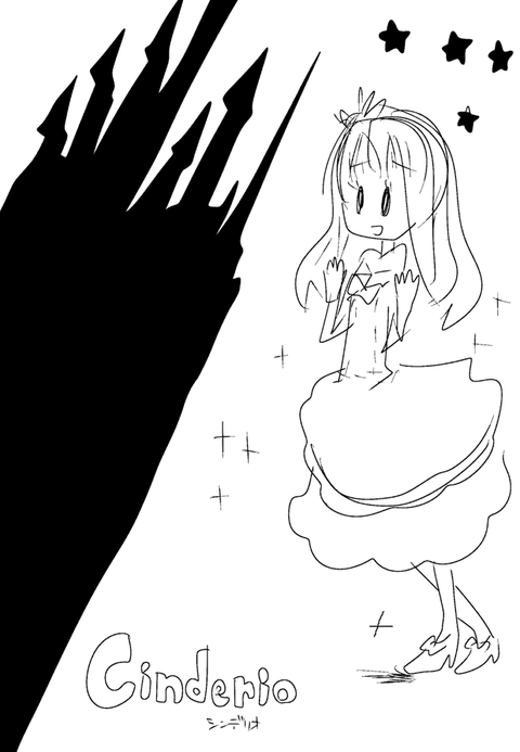 Cinderlliau1