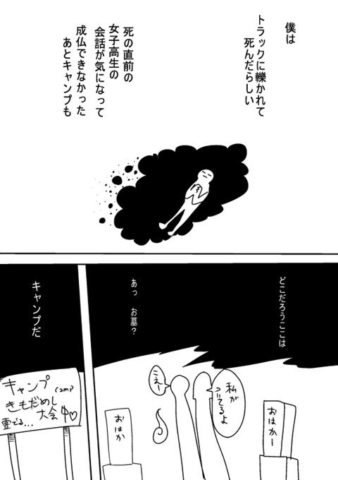 yureinattara2