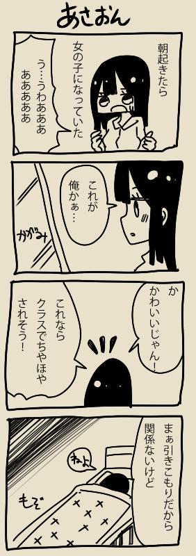 女の子デイズ