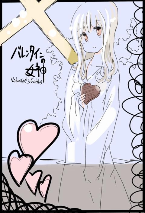 valentini divia1