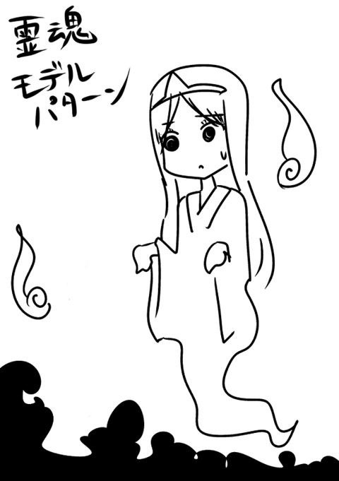 yureinattara0