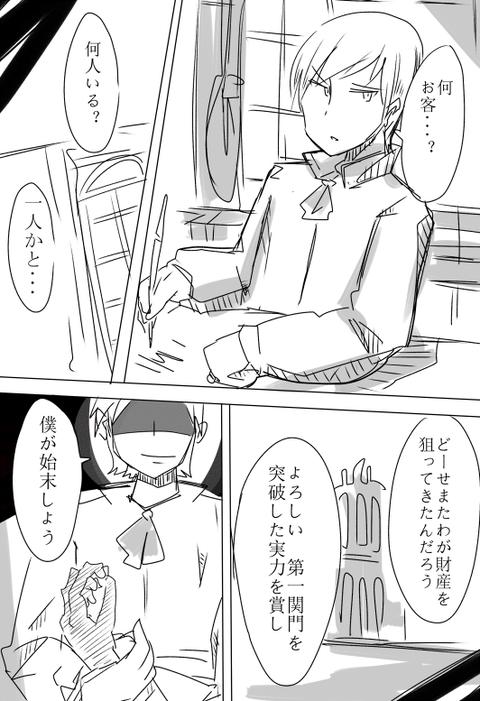 tmd5b (3)