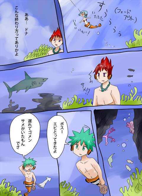clownfishstory (9)