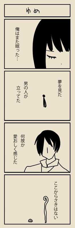 女の子デイズ6