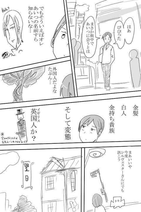 tmd3 (4)