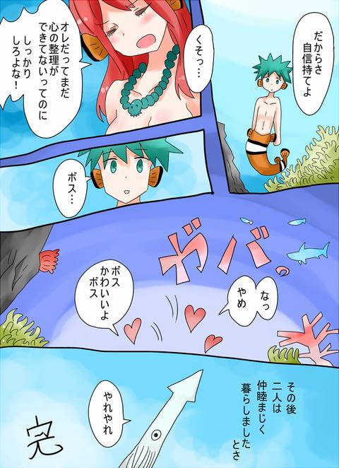 clownfishstory (21)