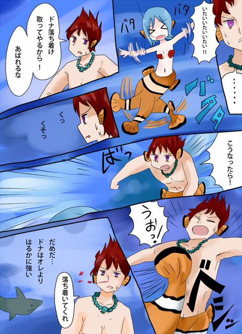 clownfishstory (8)