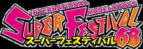 sufes68_logo