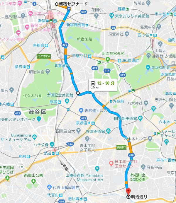 kabukicho-tengenji
