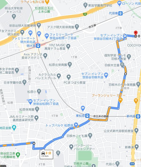 matsubara-ohara1