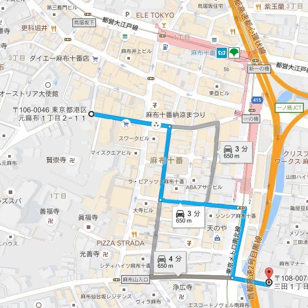 toriizakashita-ninohashi
