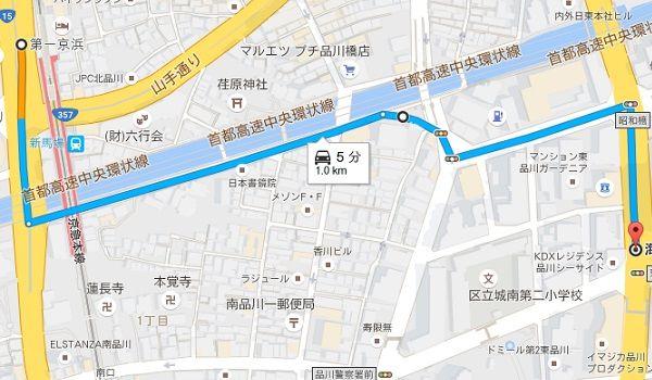r15-sinagawakeisatsu