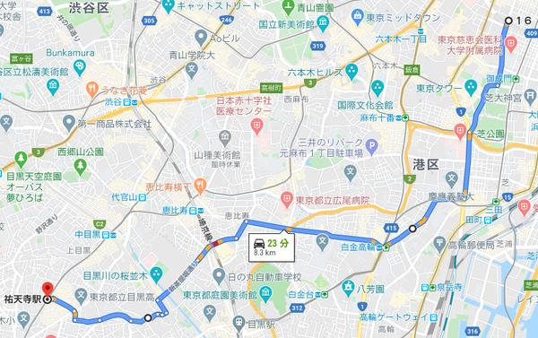 torahill-yutenji3